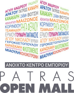 patras open mall